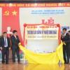 Lễ công bố Quyết định đổi tên Trường thành Trường Cao đẳng Kỹ nghệ Dung Quất